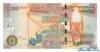 20000 Квач выпуска 2003 года, Замбия. Подробнее...