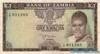 1 Квача выпуска 1968 года, Замбия. Подробнее...