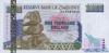 1000 Долларов выпуска 2001 года, Зимбабве. Подробнее...
