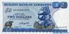 2 Доллара выпуска 1980 года, Зимбабве. Подробнее...