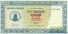 5000 Долларов выпуска 2001 года, Зимбабве. Подробнее...