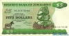 5 Долларов выпуска 1983 года, Зимбабве. Подробнее...