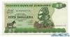 5 Долларов выпуска 1994 года, Зимбабве. Подробнее...