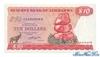 10 Долларов выпуска 1980 года, Зимбабве. Подробнее...