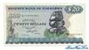 20 Долларов выпуска 1980 года, Зимбабве. Подробнее...