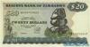 20 Долларов выпуска 1994 года, Зимбабве. Подробнее...
