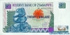 20 Долларов выпуска 1997 года, Зимбабве. Подробнее...
