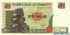 50 Долларов выпуска 1994 года, Зимбабве. Подробнее...