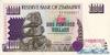 100 Долларов выпуска 1995 года, Зимбабве. Подробнее...