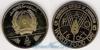 Афганистан 5 afghanis 1981 год(ы) (км-1001). Подробнее о монете...