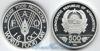 Афганистан 500 afghanis 1981 год(ы) (км-1002). Подробнее о монете...