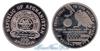 Афганистан 100 afghanis 1990 год(ы) (км-1014). Подробнее о монете...