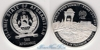 Афганистан 500 afghanis 1996 год(ы) (км-1028). Подробнее о монете...