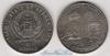 Афганистан 50 afghanis 1996 год(ы) (км-1030). Подробнее о монете...