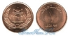 Афганистан 1 afghani 2004 год(ы) (км-1044). Подробнее о монете...