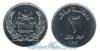 Афганистан 2 afghanis 2004 год(ы) (км-1045). Подробнее о монете...