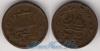 Афганистан 1 paisa ah1309-1317 год(ы) (км-802). Подробнее о монете...