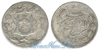 Афганистан 1 rupee ah1322-1329 год(ы) (км-842.2). Подробнее о монете...