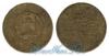 Афганистан 1 paisa ah1329-1334 год(ы) (км-849). Подробнее о монете...