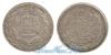 Афганистан 1 rupee ah1329-1337 год(ы) (км-853). Подробнее о монете...