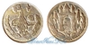 Афганистан 0.5 afghani sh1304-1307 год(ы) (км-909). Подробнее о монете...