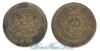 Афганистан 25 pul 1933-1937 год(ы) (км-931). Подробнее о монете...