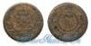 Афганистан 2 pul 1937 год(ы) (км-936). Подробнее о монете...