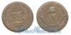 Афганистан 3 pul 1937 год(ы) (км-937). Подробнее о монете...
