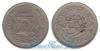 Афганистан 25 pul sh1316 год(ы) (км-940). Подробнее о монете...