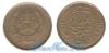 Афганистан 25 pul 1951-1954 год(ы) (км-941). Подробнее о монете...