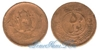 Афганистан 50 pul 1951 год(ы) (км-942). Подробнее о монете...