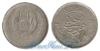 Афганистан 25 pul 1952-1955 год(ы) (км-944). Подробнее о монете...