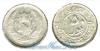 Афганистан 0.5 afghani 1952-1955 год(ы) (км-946). Подробнее о монете...