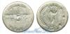 Афганистан 2 afghanis 1961 год(ы) (км-954.1). Подробнее о монете...