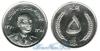 Афганистан 5 afghani ah1381 год(ы) (км-955). Подробнее о монете...