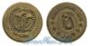 Афганистан 25 pul 1973 год(ы) (км-975). Подробнее о монете...
