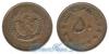 Афганистан 50 pul sh1352 год(ы) (км-976). Подробнее о монете...