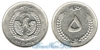 Афганистан 5 afghani 1973 год(ы) (км-977). Подробнее о монете...