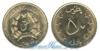Афганистан 50 pul 1978 год(ы) (км-992). Подробнее о монете...