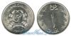 Афганистан 1 afghani 1978 год(ы) (км-993). Подробнее о монете...
