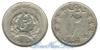 Афганистан 2 afghanis 1978-1979 год(ы) (км-994). Подробнее о монете...