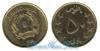 Афганистан 50 pul 1980 год(ы) (км-997). Подробнее о монете...