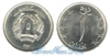 Афганистан 1 afghani 1980 год(ы) (км-998). Подробнее о монете...