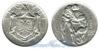 0.50 Lek 1930 - 1931 год(ы) (KM#13), Албания. Подробнее о монете...