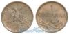 1 Qindar Ar 1935 год(ы) (KM#14), Албания. Подробнее о монете...