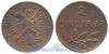 2 Qindar Ar 1935 год(ы) (KM#15), Албания. Подробнее о монете...