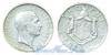 1 FRANG AR 1935, 1937 год(ы) (KM#16), Албания. Подробнее о монете...