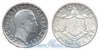 2 FRANGA ARI 1935 год(ы) (KM#17), Албания. Подробнее о монете...