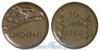10 Qindar Leku 1926 год(ы) (KM#2), Албания. Подробнее о монете...