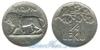 0.25 Leku 1926 - 1927 год(ы) (KM#3), Албания. Подробнее о монете...